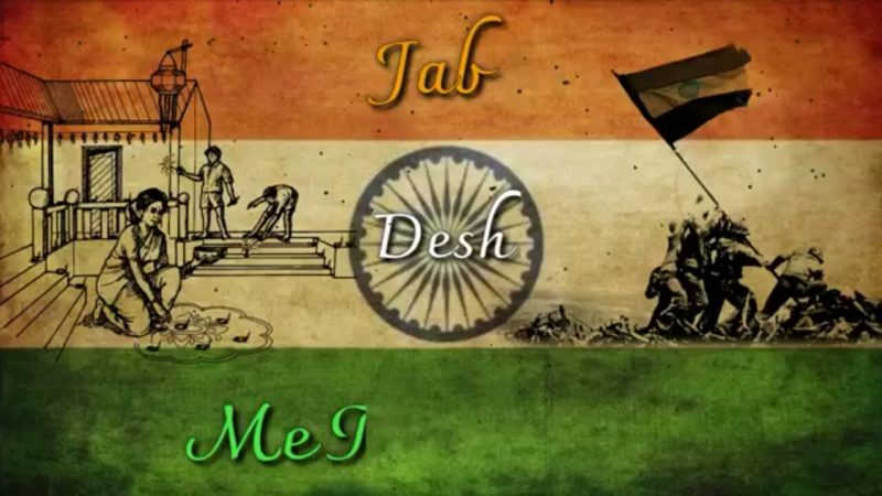 Best Independence day status video 2020| 15 AUGUST Status