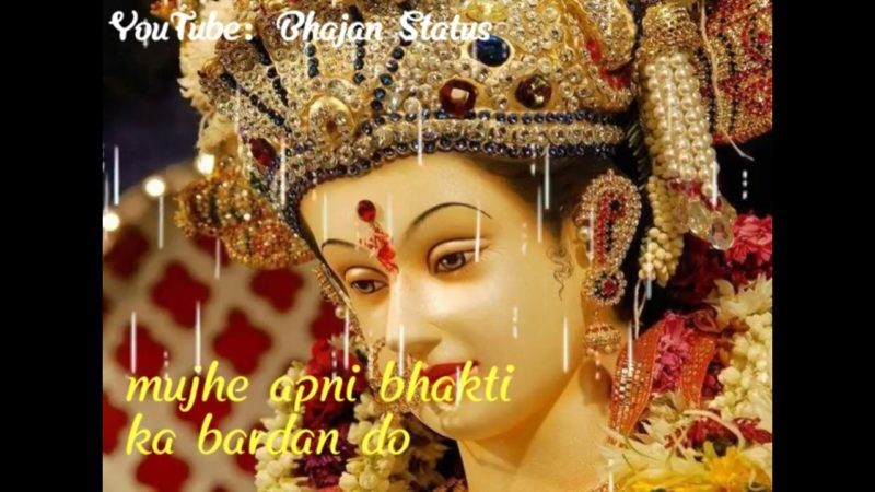 Best mata rani bhanjan status video | Free download mata rani status 2020