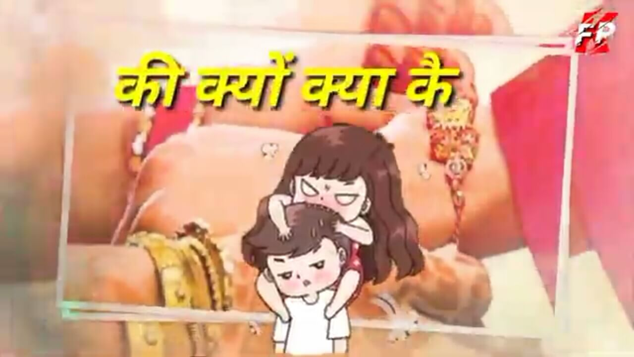 brothers day whatsapp status video download