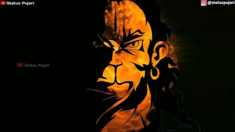 New hanuman chalisa status download 30 sec